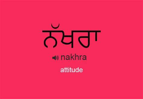 attitude jat status punjabi status for whatsapp on pantone canvas gallery