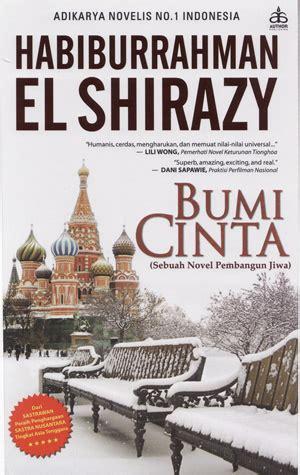 bumi cinta novel habiburrahman el shirazy heru iryanto