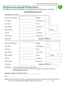 football registration form template football form format fill printable fillable