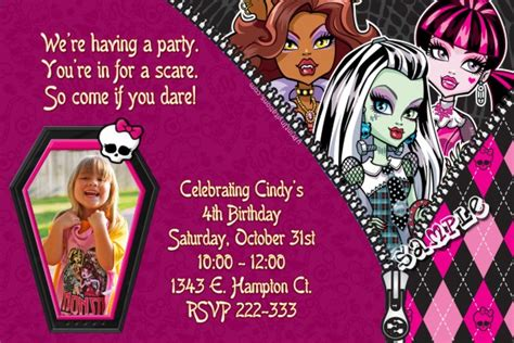 monster high birthday invitation card
