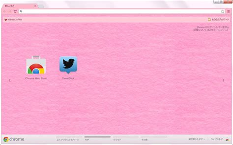google chrome themes cute pink pink theme for google chrome by ymd59 on deviantart