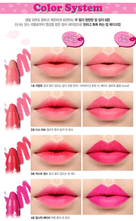 Lipstik Etude Di Korea etude house pop tint south korean makeup cosmetics lip tint make up house