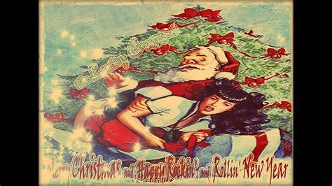 merry christmas happy rockin rollin  year  cupids youtube