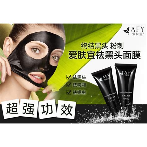 aivoye masker wajah black acne pulling mask 60g black jakartanotebook