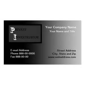 investigator business card investigator business card zazzle