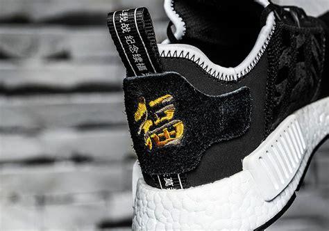 Neighborhood X Adidas Nmd R1 Japan Black White Bnib invincible x neighborhood x adidas nmd r1 black release