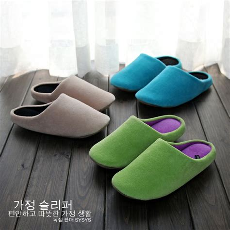 muji house slippers muji house slippers 28 images muji house slippers 28 images muji welcome to the