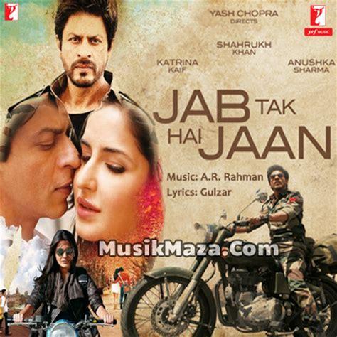 Download Mp3 From Jab Tak Hai Jaan | jab tak hai jaan songs pk free download mp3
