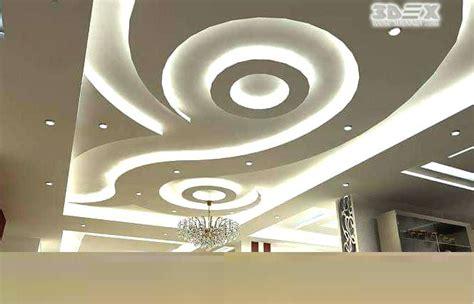 False Ceiling Designs False Ceiling Designs Pop False