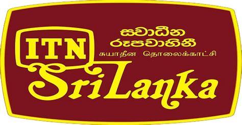 sri lanka tv channels online rupavahini sri lanka tv live m2m network ltd