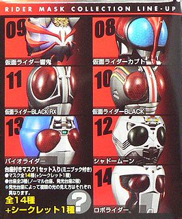 Rider Mask Collection Rmc Vol 9 Kamen Rider Faiz Axel mask collection rmc smc rmd uhc and others d