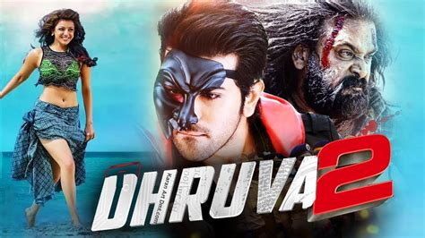 into the light movie 2017 ram charan dhruva 2 2017 telugu film dubbed into hindi