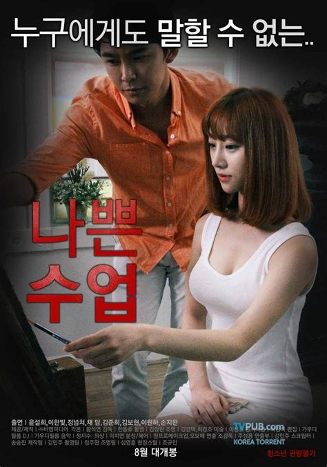 film semi nurses 2015 download film 18 korea bad class 2015 hdrip download
