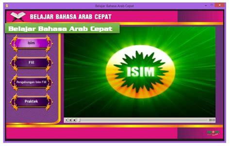 Nahwu Praktis Dan Tashrif 20 Jam flashdisk belajar bahasa arab lengkap mudah interaktif dialog dengan komputer voa islam