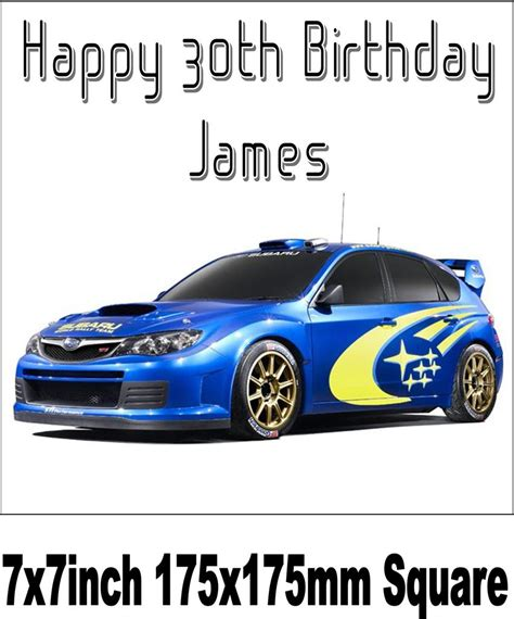 subaru rice subaru rally car image cake topper rice paper choices