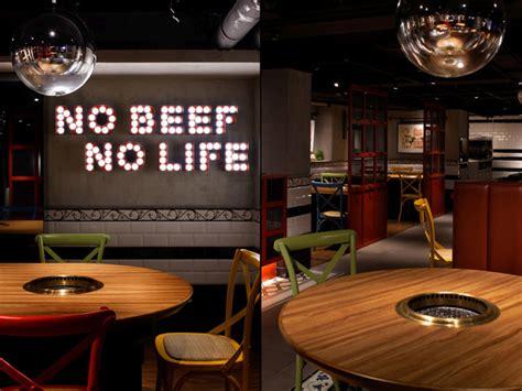 diner inspired bbq restaurants hong kong bbq