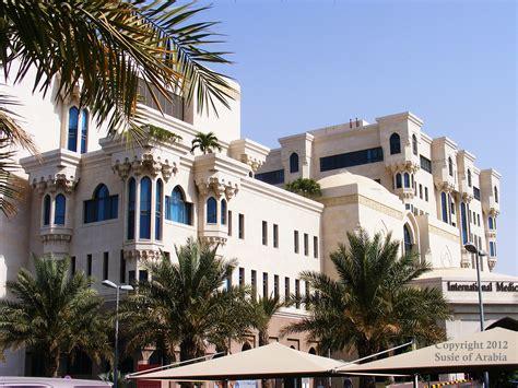 design center jeddah jeddah daily photo by susie of arabia