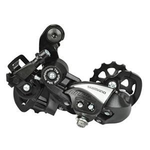 Rd Shimano Tourney Ty 300 Capit Untuk 67 Speed derailleur shimano tourney comparer 772 offres