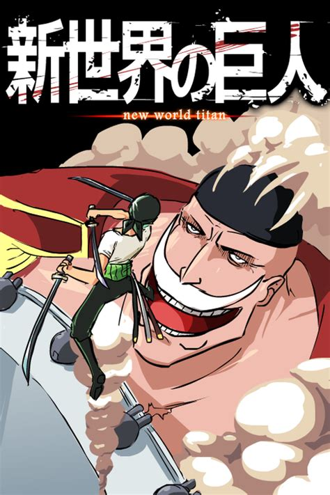 anoboy one piece 500 one piece in snk style one piece gold