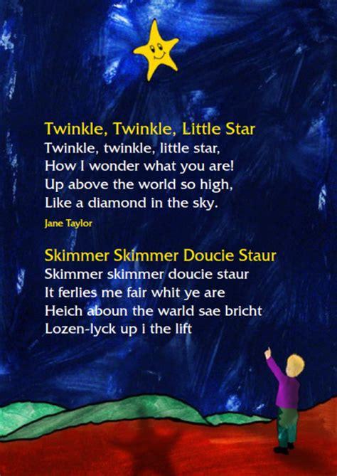 full version twinkle twinkle little star twinkle twinkle little star poetry scottish poetry