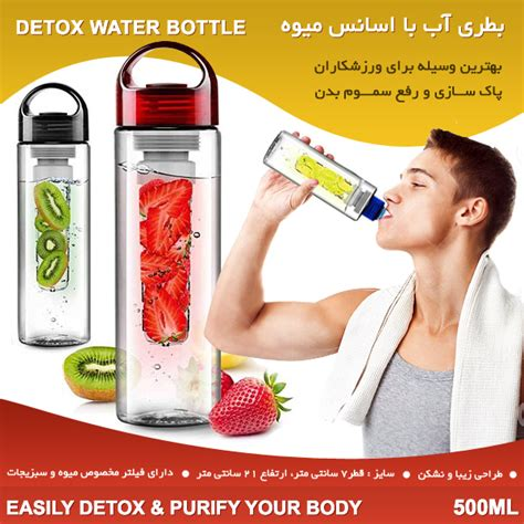 Detox Products In Kingman Az by قیمت 19000 تومان