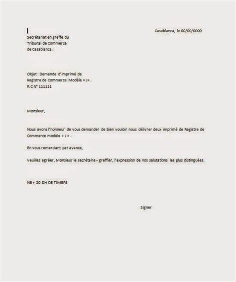 Exemple De Lettre De Demande D Emploi Comptable Exemple De Demande Model J
