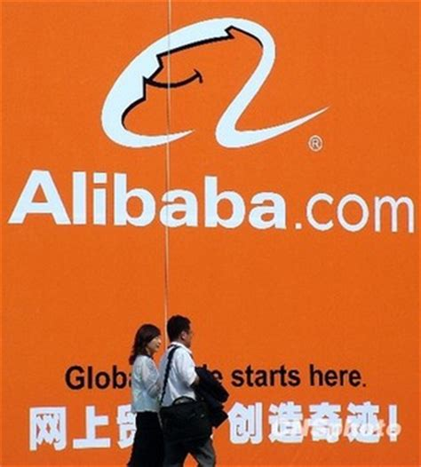 alibaba united states alibaba ipo after us labor day china org cn