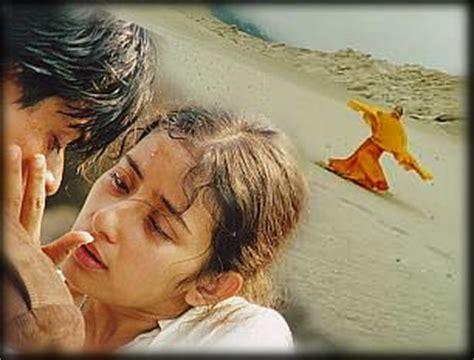 Watch Dil Se 1998 Insight Dil Se Satrangi Re