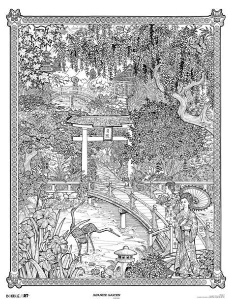 Japanese Garden Doodle Art Poster COLORING PAGES