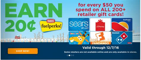 Giant Eagle Gift Cards Fuelperks - giant eagle 20 162 in fuel rewards for every 50 in gift card purchase pa oh wv in md