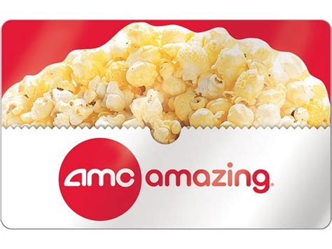 can you use an amc gift card online