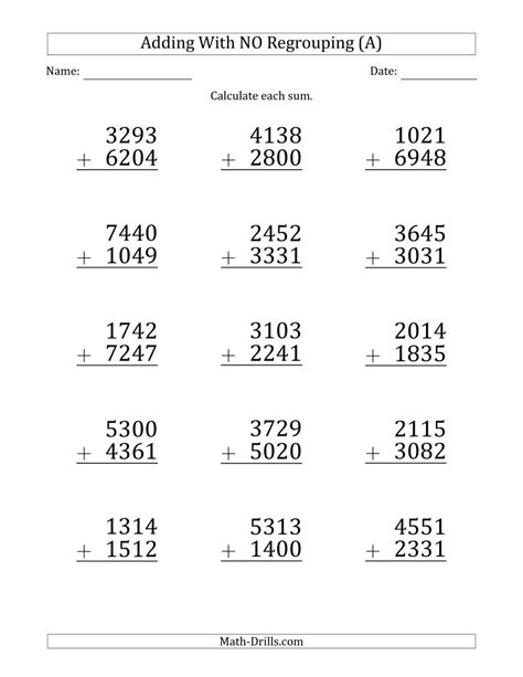 large print  digit   digit addition