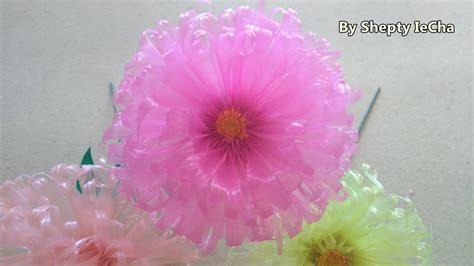 membuat bunga  sedotan  mudah youtube