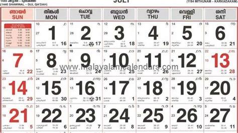 kerala government calendar   template calendar design