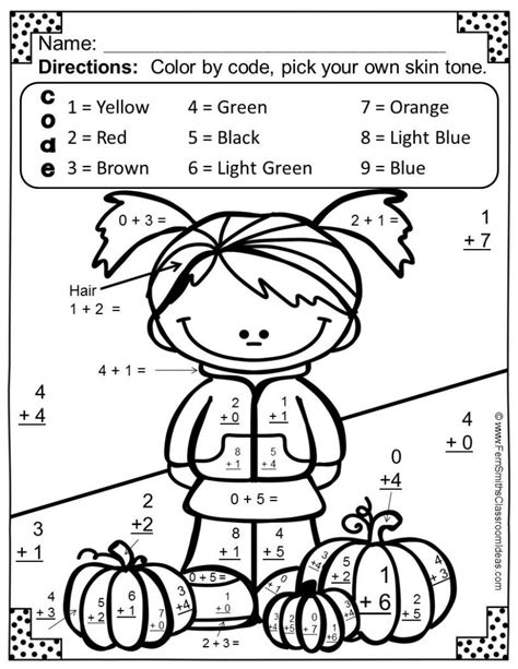 Addition Coloring Pages Grade