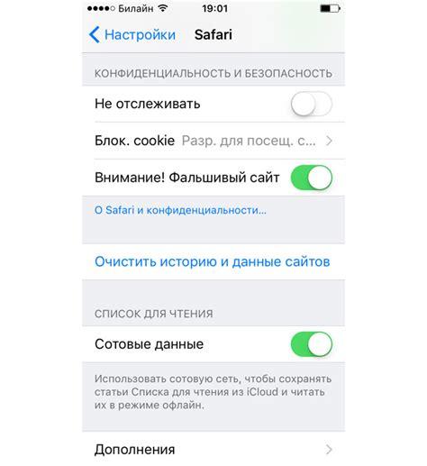 Необходимые приложения в айфоне