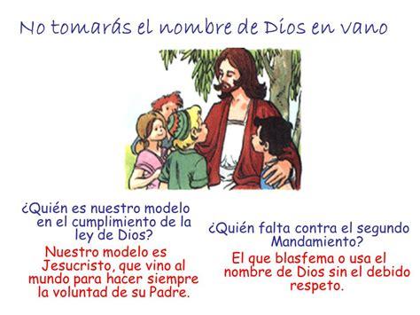 dibujo segundo mandamiento el nombre de dios es santo picture dibujo segundo mandamiento el nombre de dios es santo