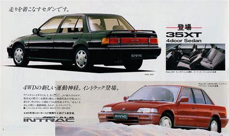 honda primo honda primo car range brochure japan 1990 explore