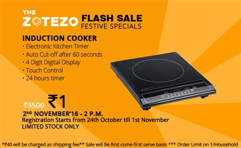 induction hob sale buy induction cooker for re 1 from zotezo flash sale flashsaletricks