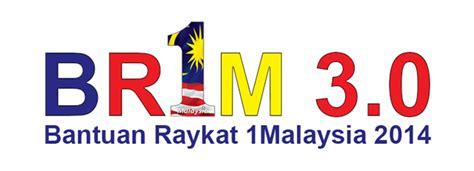 br1m 2014 dibuka dari 23 disember 2013 hingga 31 januari 2014 permohonan br1m 2014 di buka bermula 23 disember ini