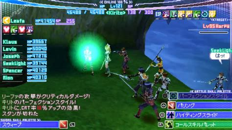 sword infinity moment translation sword infinity moment floor 90 sub quest lets