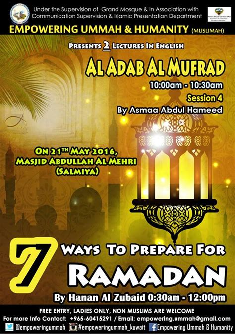 7 Ways To Prepare For by Come Join Us This Start And Learn 7 Ways To Prepare For