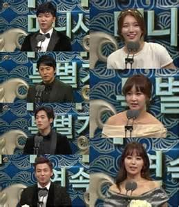 lee seung gi grand prize quot empress qi quot ha ji won gets the mbc grand prize