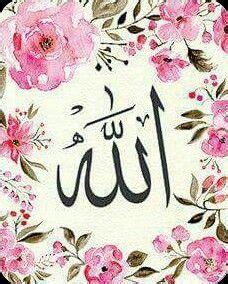 Hiasan Dinding Wall Decor When Allah 15x20 instant 8 quot x10 quot set of 2 allah muhammad islamic wall print digital printable