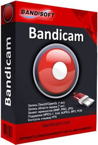 bandicam full version crack 2014 download bandicam 2 1 3 757 multilingual incl crack serial