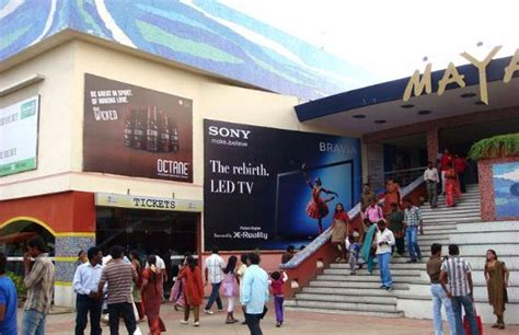 Mba Media And Entertainment In Chennai by Mayajaal Picture Of Mayajaal Entertainment Chennai