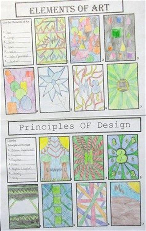 art design quiz elements and principles test art teacher tools