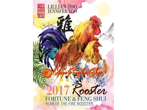 lillian fortune feng shui 2018 rooster books lillian fortune and feng shui 2017 rooster
