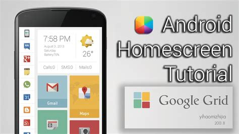 tutorial homescreen android google grid android homescreen tutorial youtube