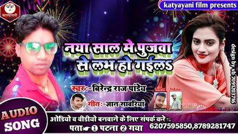 happy  year song    iil